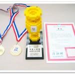 機器人大賽台灣選拔賽 榮獲機器人結構及程式設計獎